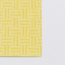 Yellow 8-1/2x11-24lb Basketweave Security Paper 500/pkg