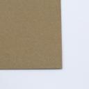 Basis Premium Text 8-1/2x11 70lb Tan 200/pkg