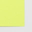 CLOSEOUTS Astrobright Lift-Off Lemon 8-1/2x14 24lb 500/pkg