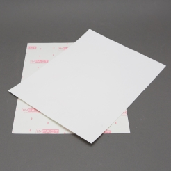 Label Paper White Offset 8-1/2x11 100/pkg
