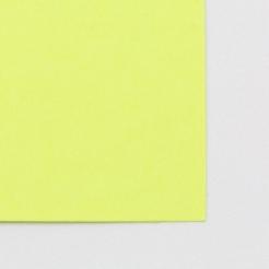 Astrobright Cover Lift-Off Lemon 8-1/2x11 65lb 250/pkg