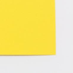 Astrobright Sunburst Yellow 8-1/2x11 24lb 500/pkg